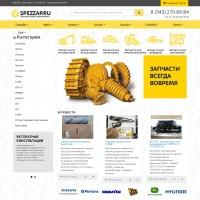 Интернет магазин запчастей для спецтехники Spezzap.ru