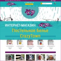 """Интернет магазин """"CrazyTown"""" Постельное Белье"""