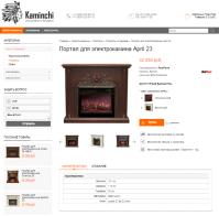 Заполнение сайта Kaminchi.ru