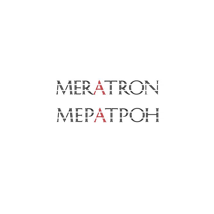 Разработать логотип организации фото f_4f0e235a2cb03.jpg