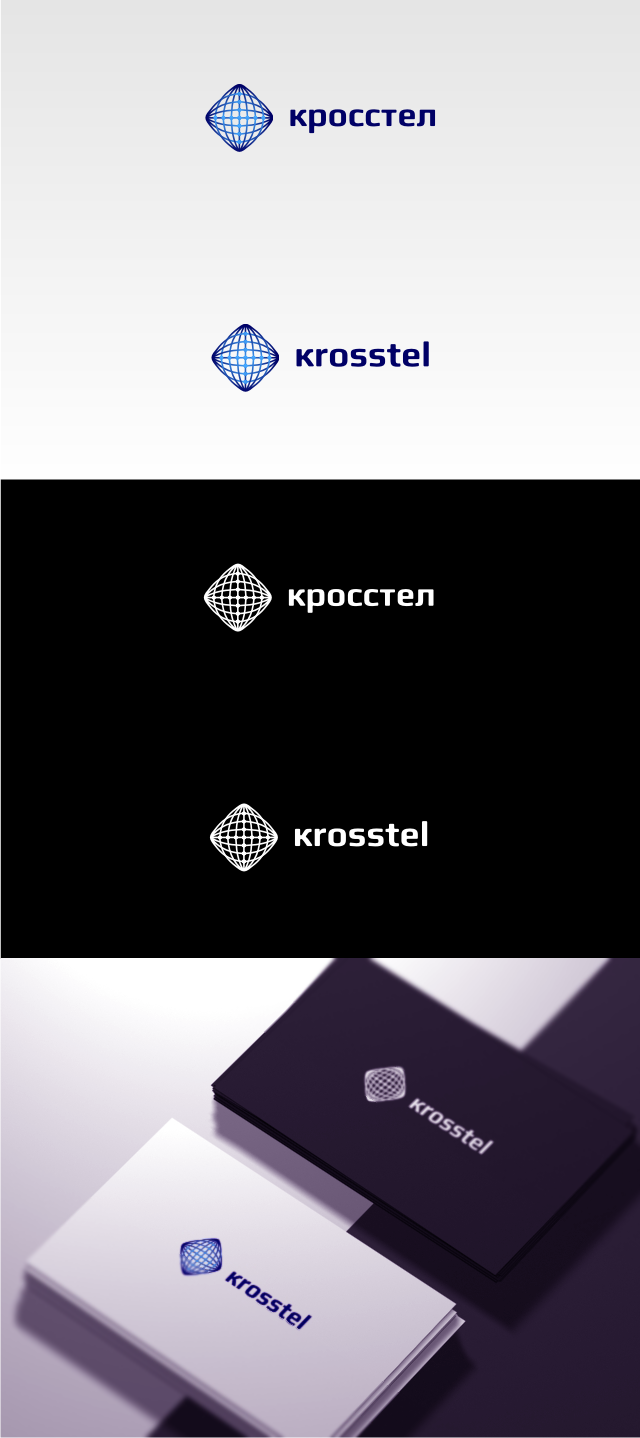 Логотип для компании оператора связи фото f_4ede3d3b7fbaf.png