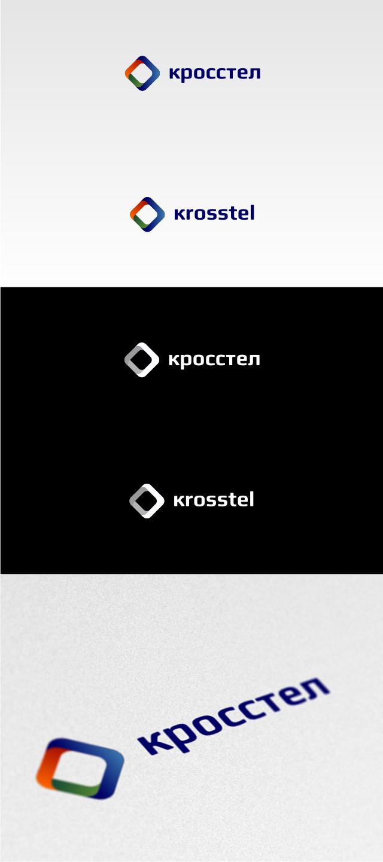 Логотип для компании оператора связи фото f_4ede3d526350e.png