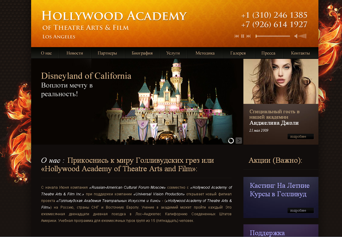 TheHollywoodAcademy - WordPress