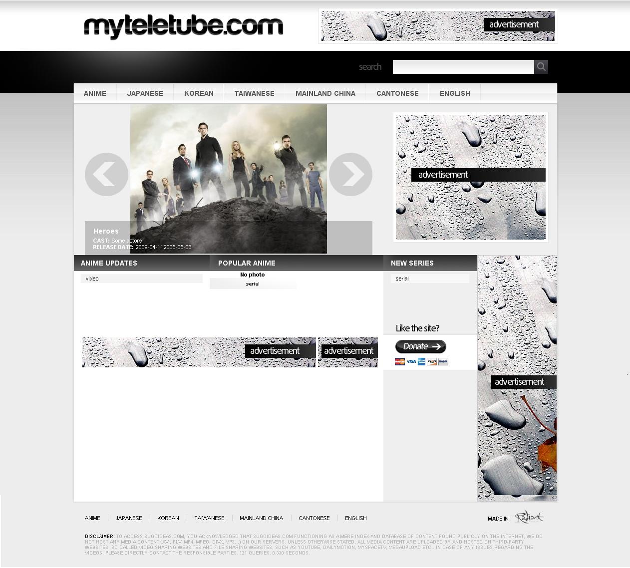 Сайт с сериалами - WordPress