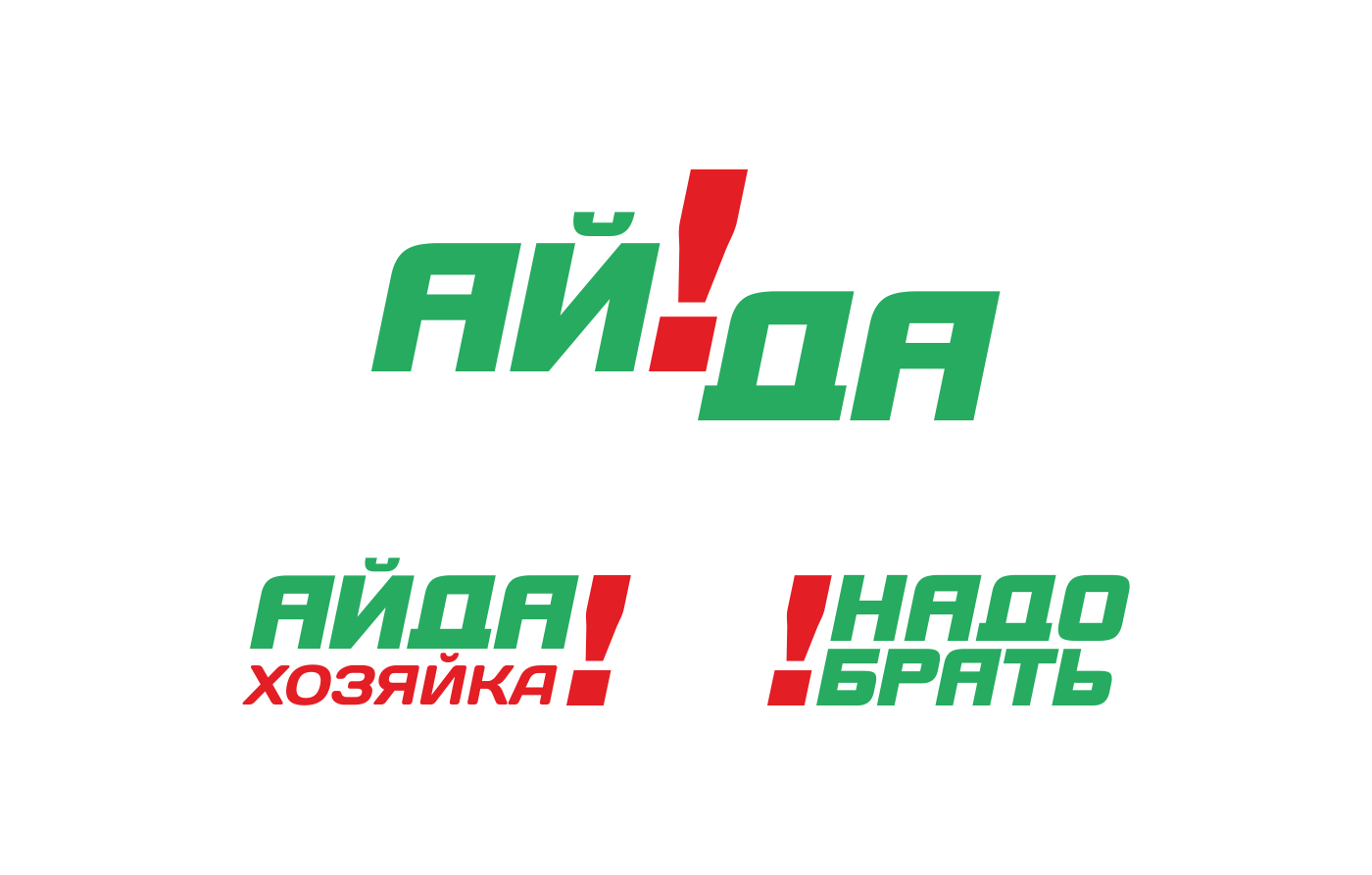 Дизайн логотипа и упаковки СТМ фото f_2645c59a01182eb7.png