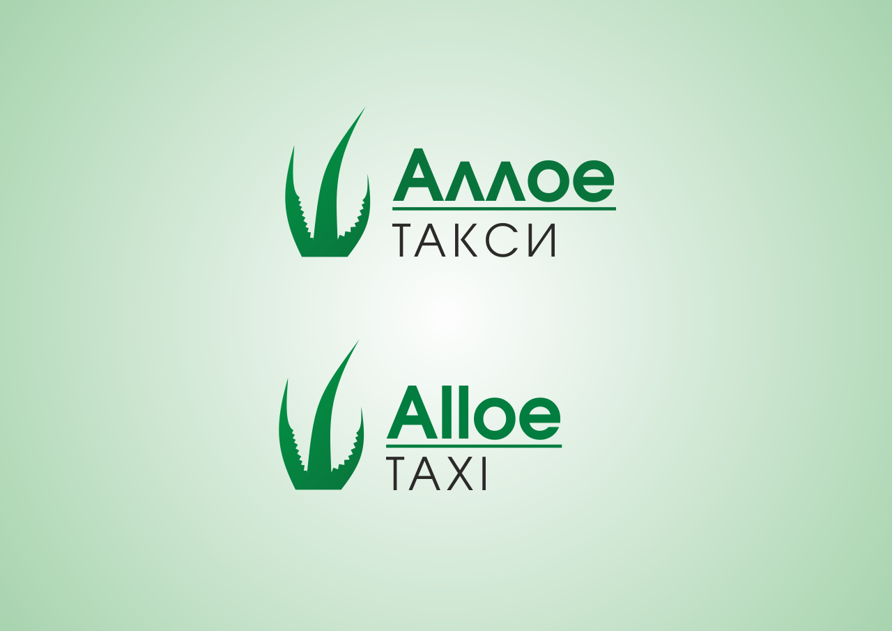 придумать логотип для такси фото f_947539b0ec13df6d.png