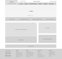 Прототип главной страницы банка