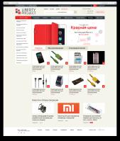 Интернет-магазин запчастей и аксессуаров для телефонов
