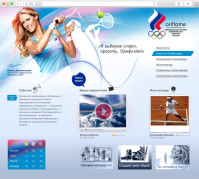 Oriflame Олимпийские игры