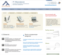 Сайт электронный дневник школы