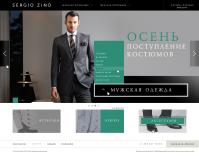 Сайт магазина классической одежды
