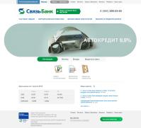 Сайт банка (минимализм)