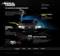 Сайт Авто тематики