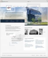 Корпоративный сайт для компании Инпрус