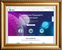 Корпоративный сайт IT компании