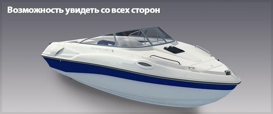 Модели и рендеры катеров 360'