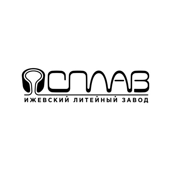 Разработать логотип для литейного завода фото f_2875afb22a268c1f.jpg