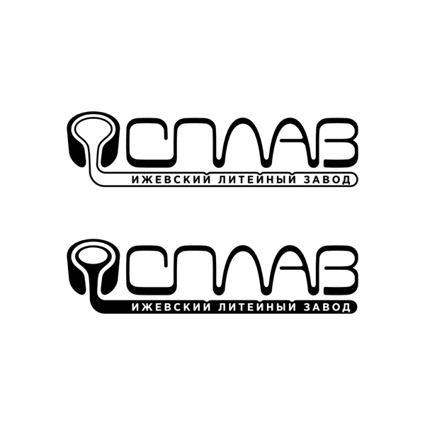 Разработать логотип для литейного завода фото f_9905afb2297e5601.jpg