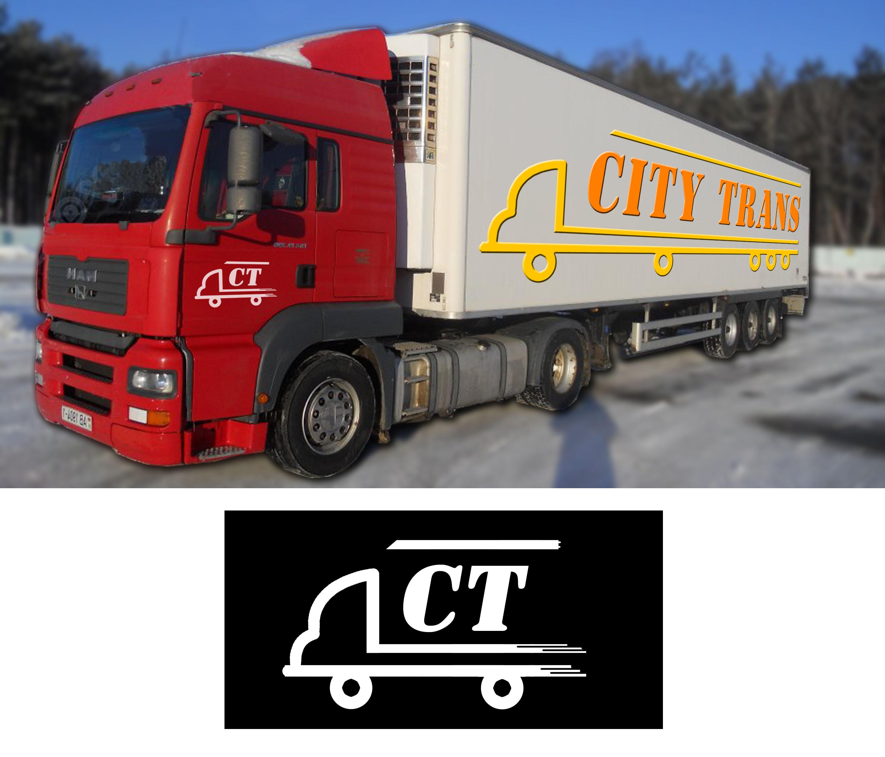 Разработка Логотипа транспортной компании фото f_2785e70a07390f3a.jpg