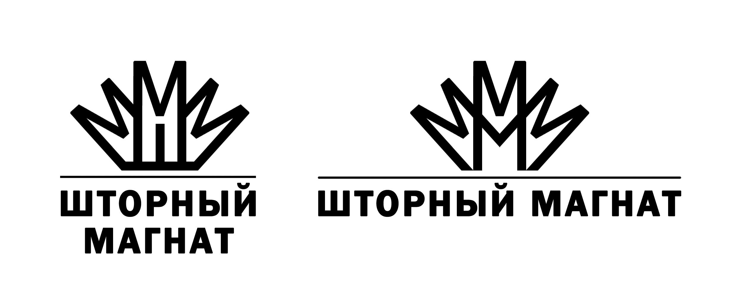 Логотип и фирменный стиль для магазина тканей. фото f_3255cdbe8d4b535f.png