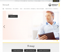 "Корпоративный сайт ""Renault"""