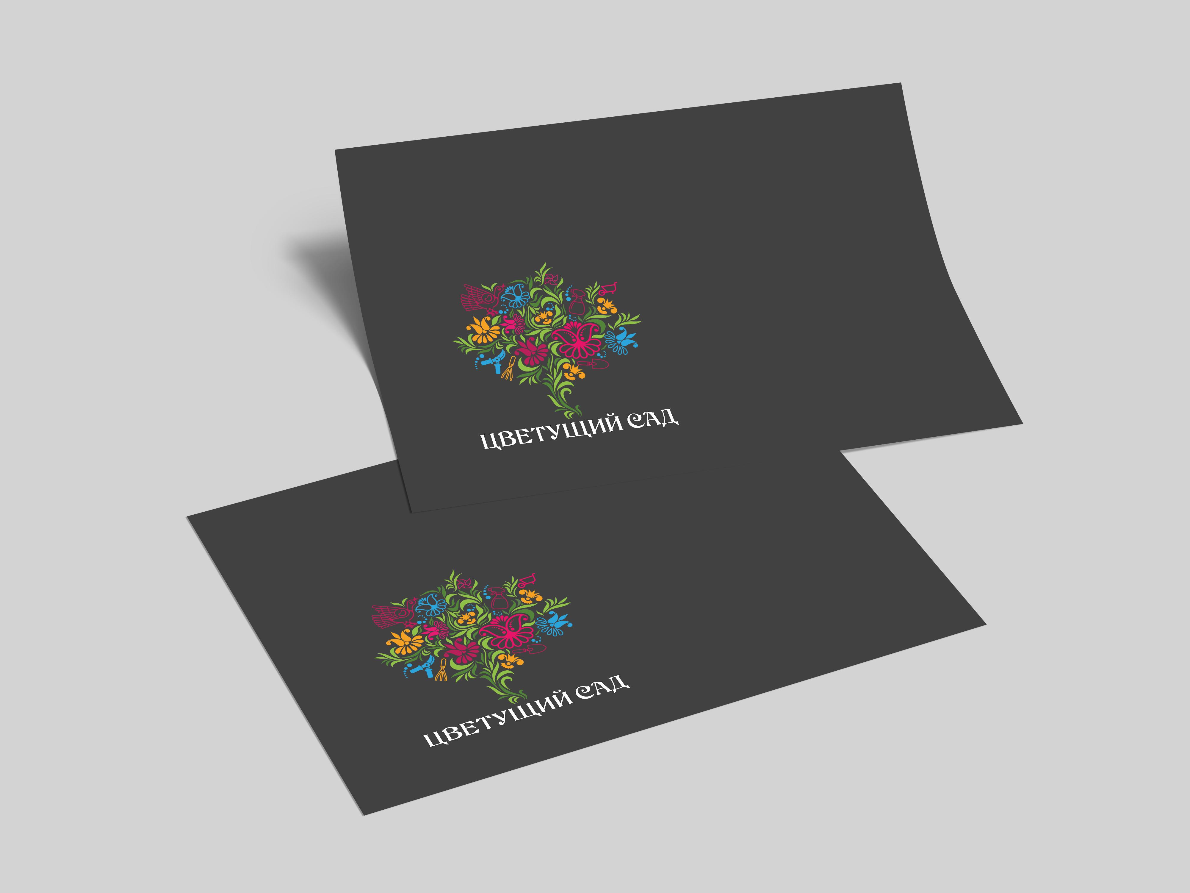 """Логотип для компании """"Цветущий сад"""" фото f_3905b6df35f017f0.jpg"""
