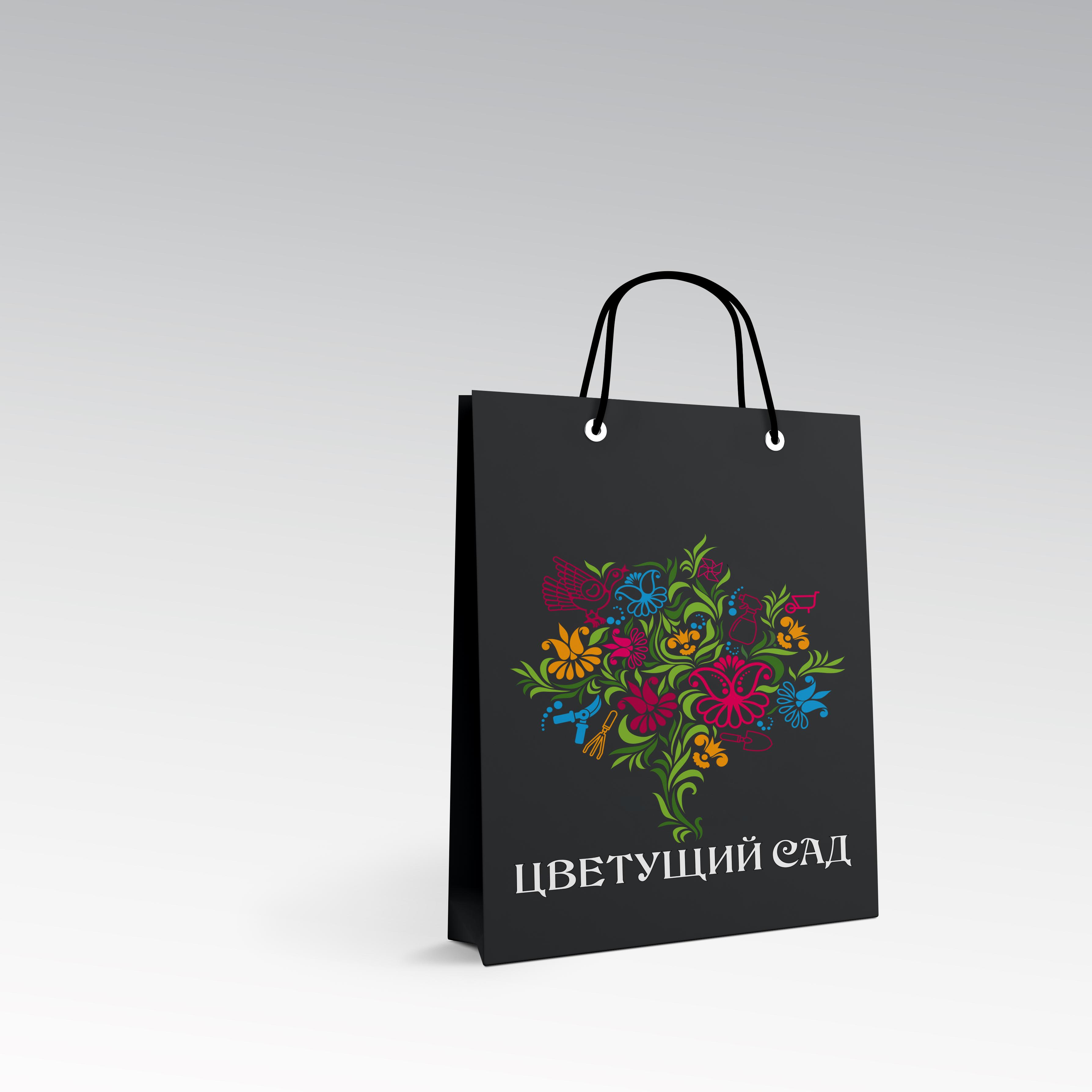 """Логотип для компании """"Цветущий сад"""" фото f_6005b6df34f29a8f.jpg"""