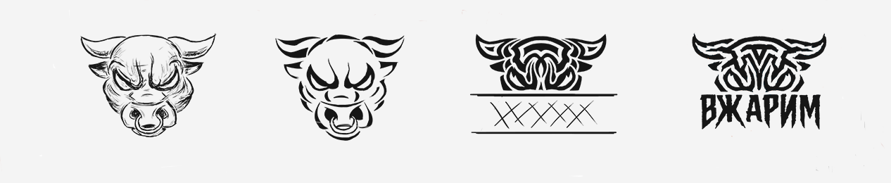 Требуется, разработка логотипа для крафт-кафе «ВЖАРИМ». фото f_601601819c3162f0.png