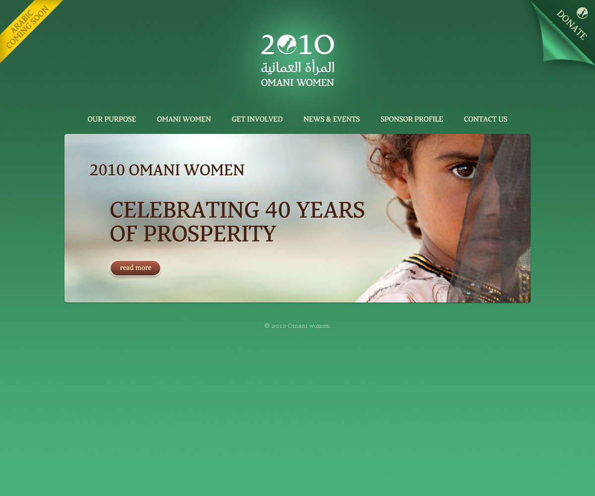 OmaniWomen