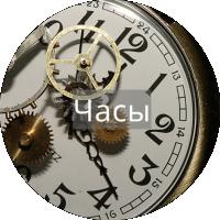 Интернет магазин наручных часов Time4u