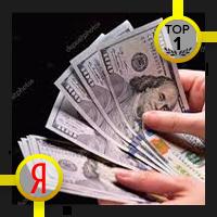 Деньги под залог/ Займы