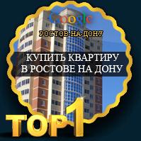 """Агенство недвижимости """"ТИТУЛ"""""""