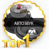 "Магазин автоэлектроники ""avtopodium"""