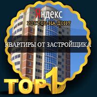 "Агенство недвижимости ""Новостройкидона.рф"""