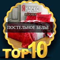 """""""Эллина"""" Интернет магазин"""