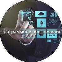 Программное обеспечение Syncing.NET