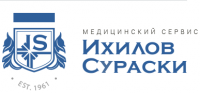 Медицинский центр Ихилов Сураски