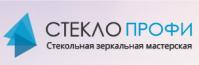 "Компания""Стекло Профи"""