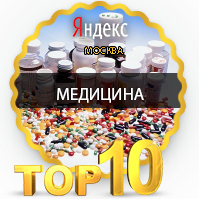 """Now Foods"" Интернет магазин"