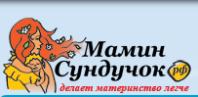 """""""Мамин Сундучек"""" Интернет магазин"""