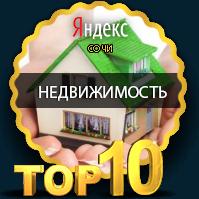 """Агенство недвижимости """"АСКА"""""""