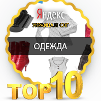 """""""SK House"""" Производитель одежды"""