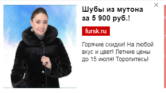 Магазин КАЛЯЕВ