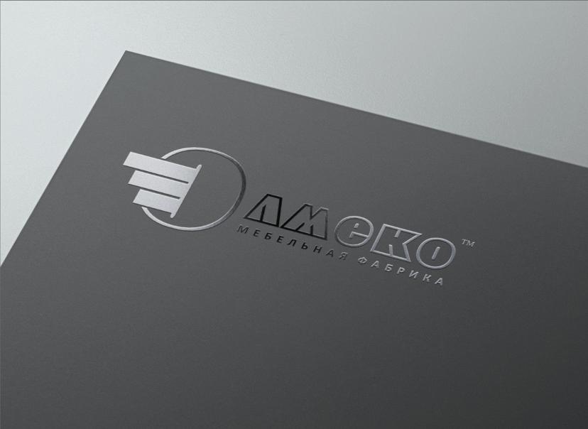 Ребрендинг/Редизайн логотипа Мебельной Фабрики фото f_0365491f99b4107f.png