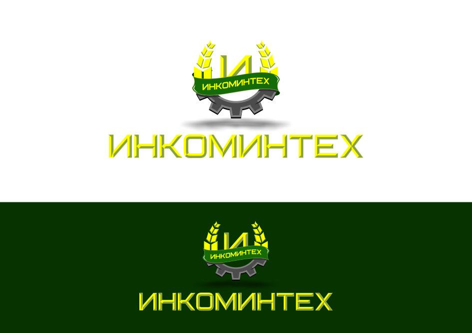 """Разработка логотипа компании """"Инкоминтех"""" фото f_4da73a8c00915.jpg"""