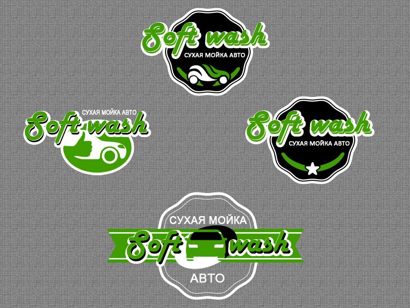 Лого для авто мойки.