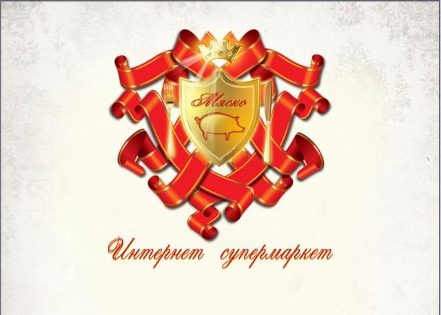 Лого для интернет магазина мясных деликатесов