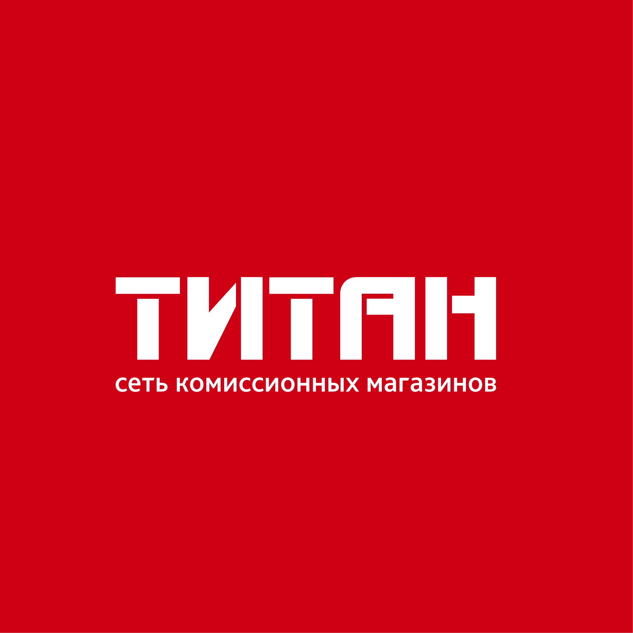 Разработка логотипа (срочно) фото f_0155d49ae619ac48.png