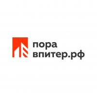 поравпитер.рф