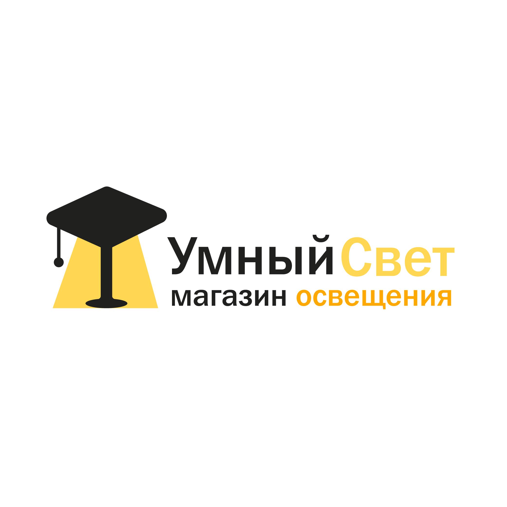 Логотип для салон-магазина освещения фото f_0645cfe678e5209e.png